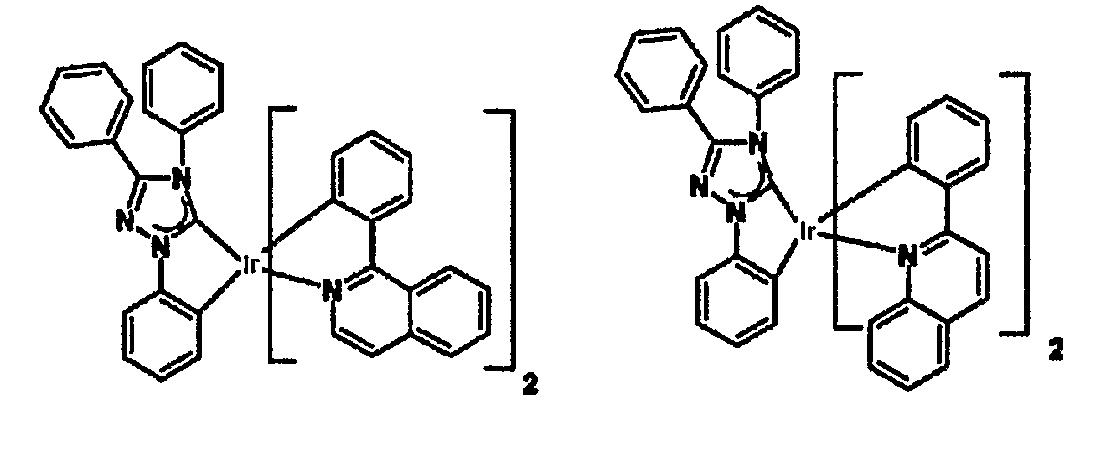 Figure WO-DOC-CHEMICAL-20