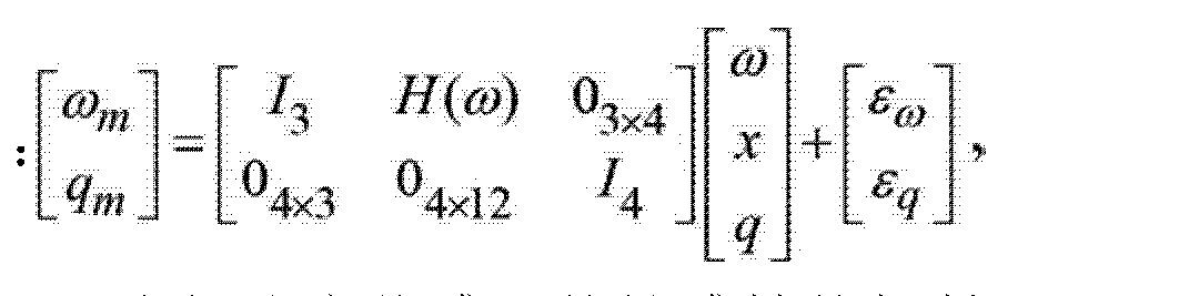 Figure CN102289306BC00041