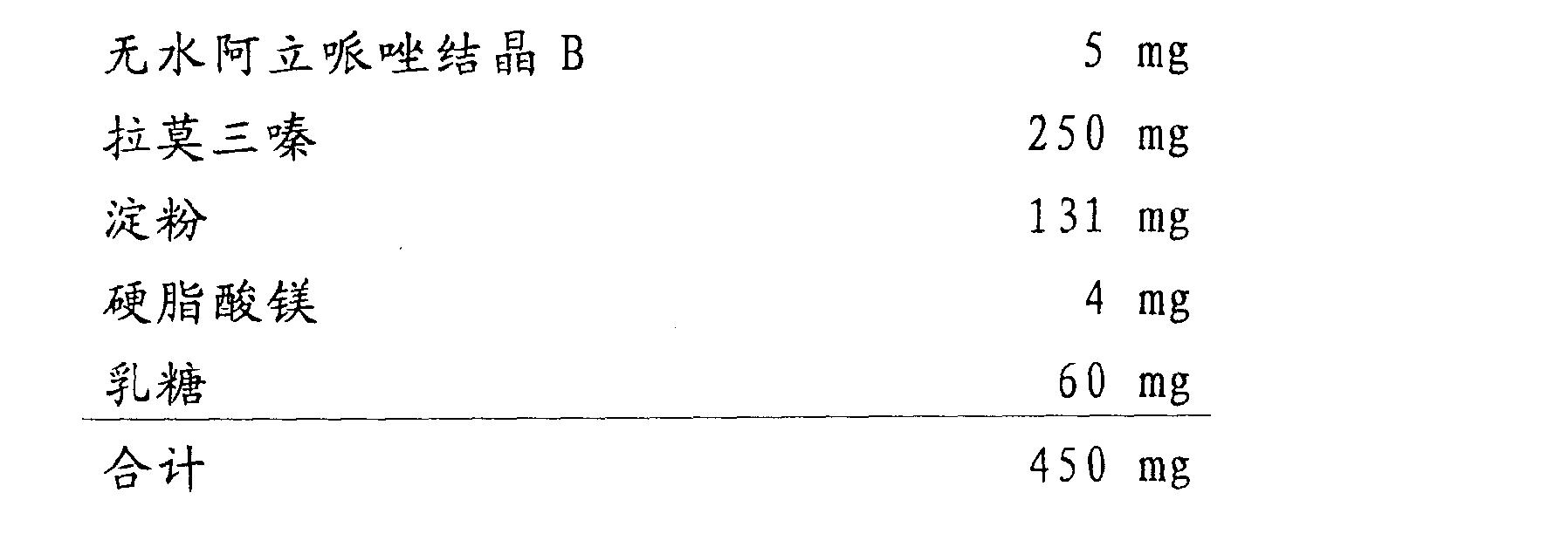 Figure CN102166359AD00213