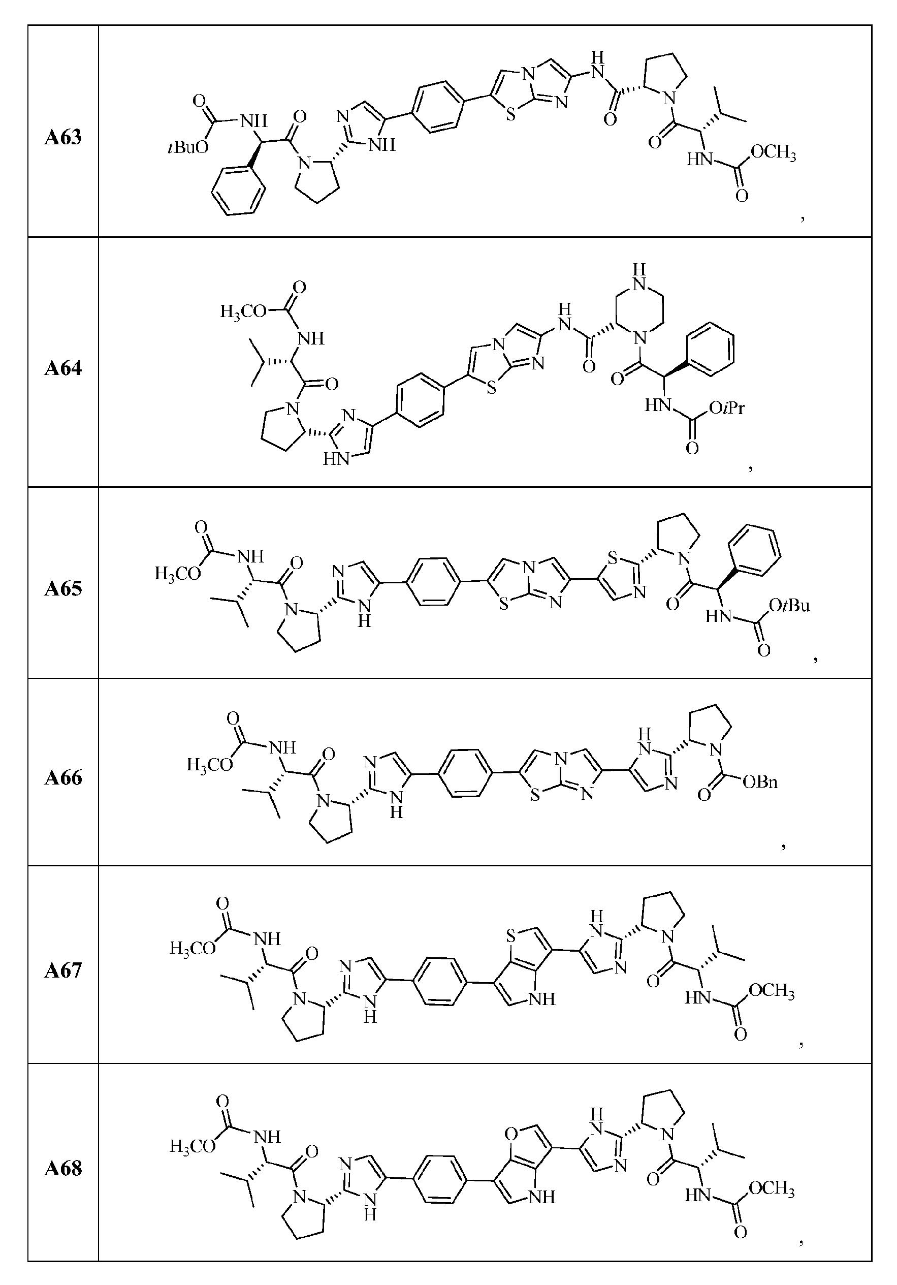 Figure pct00437
