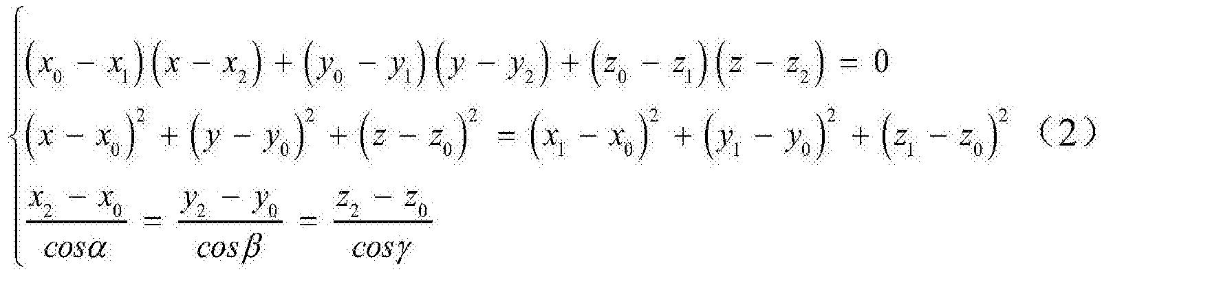 Figure CN104506828BD00072