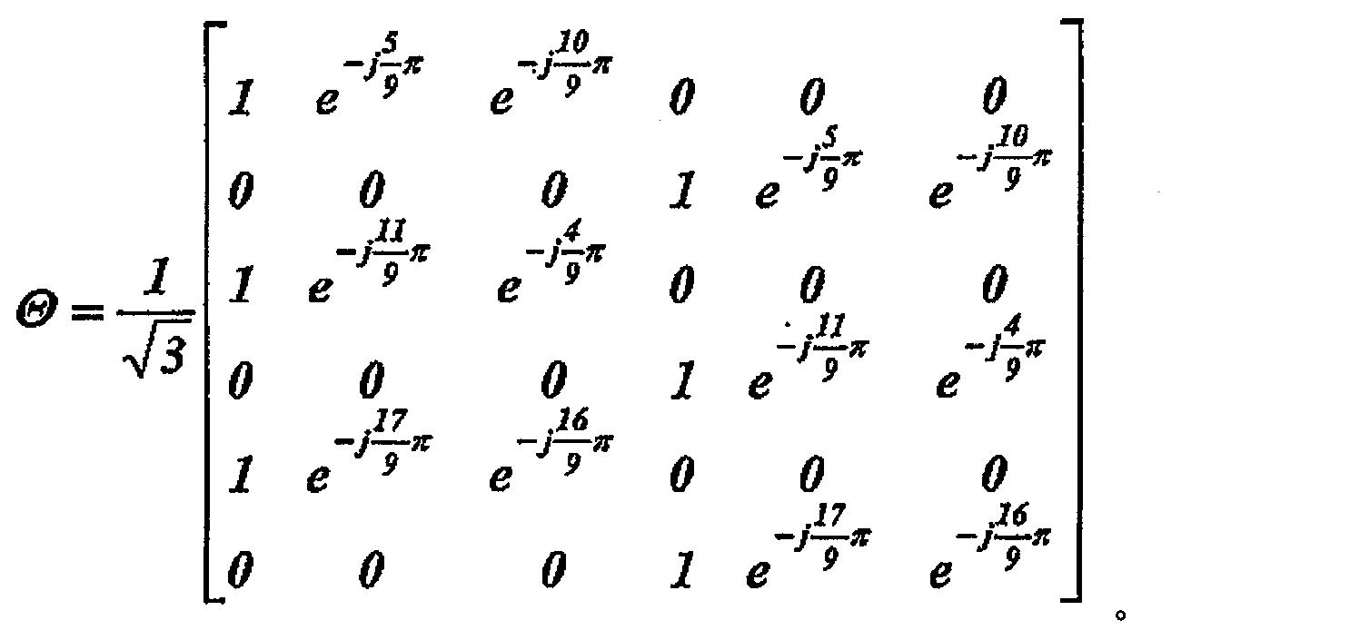 Figure CN1969522BC00052