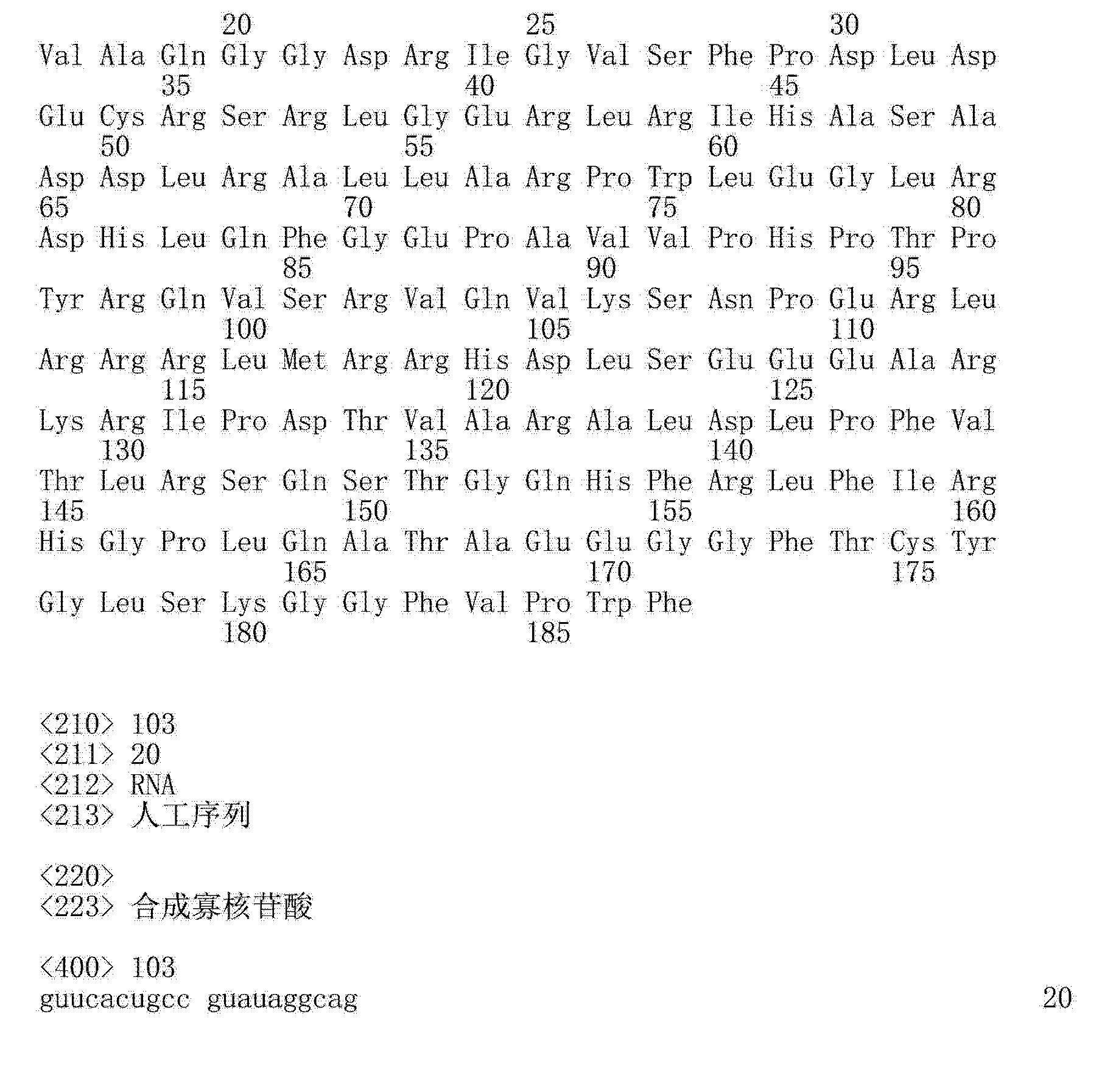 Figure CN103038338AD00831