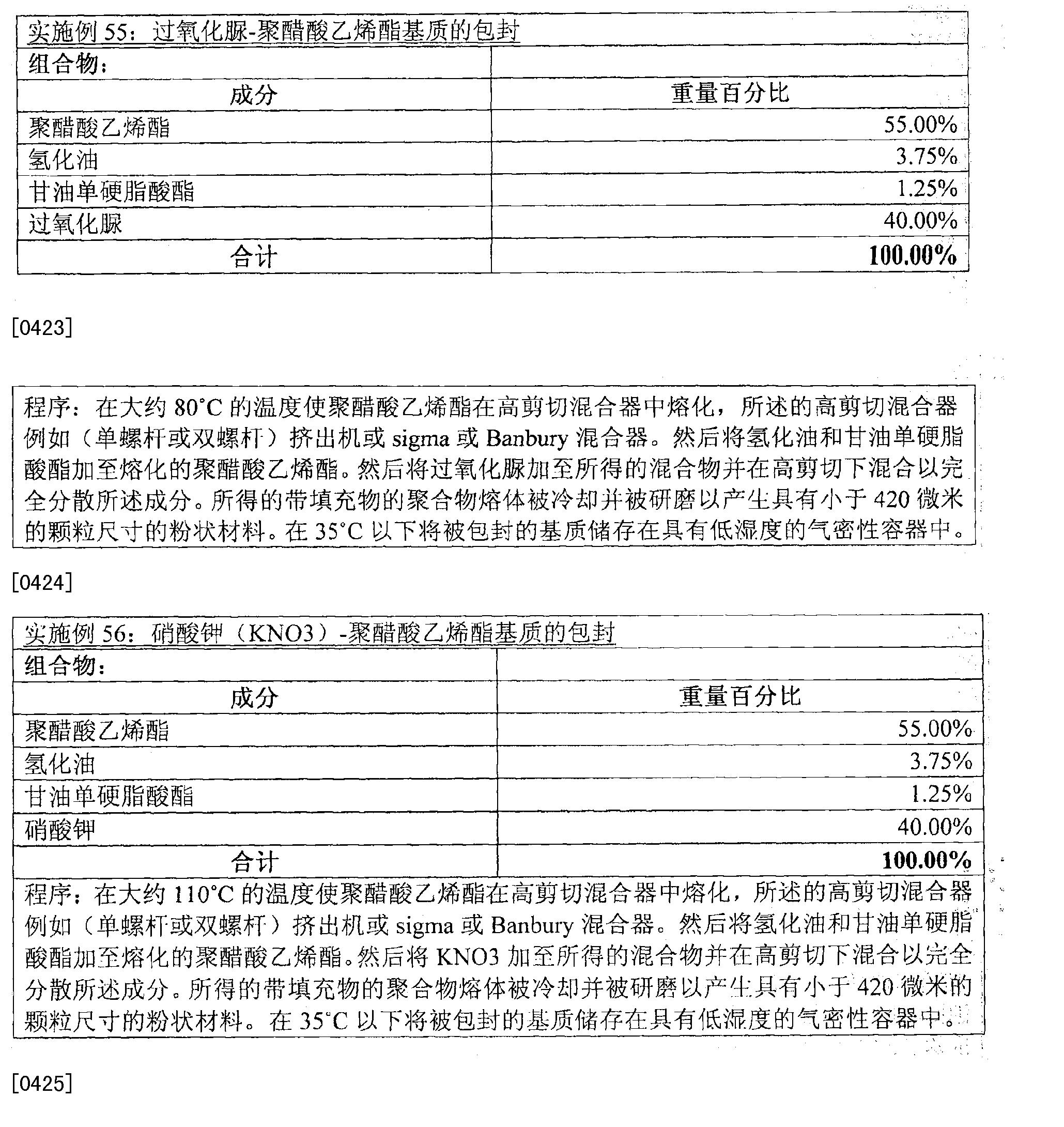 Figure CN101179943BD00891