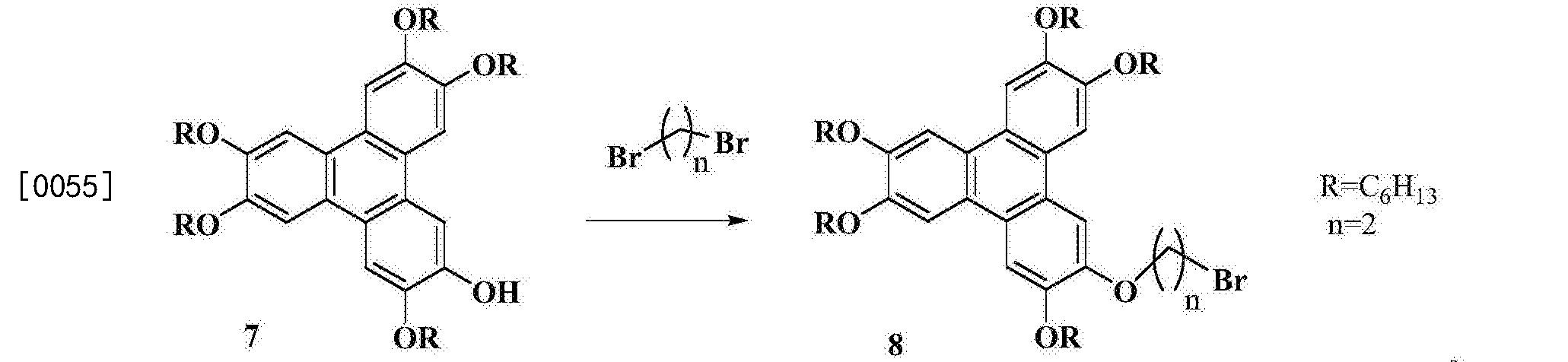 Figure CN105541616AD00092