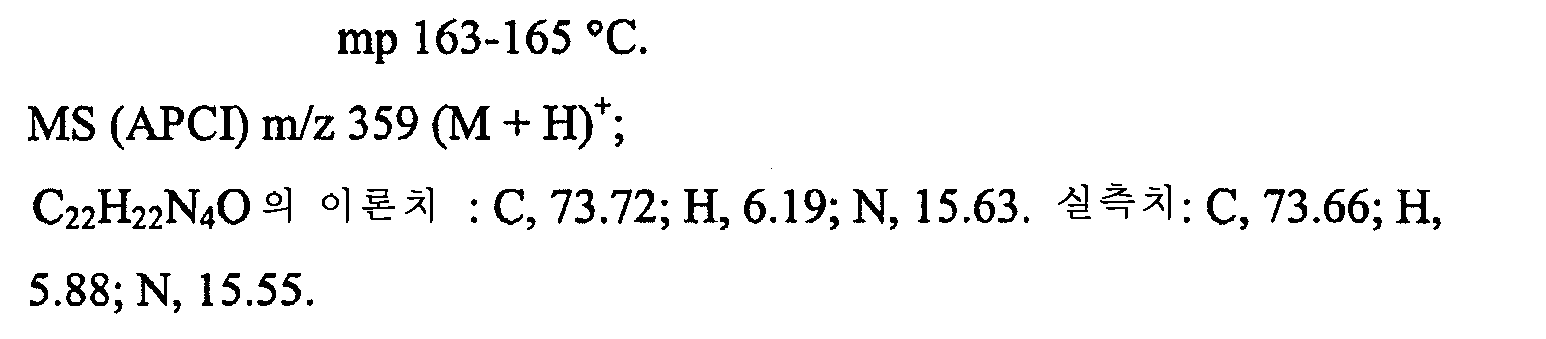 Figure 112006044743181-pct00052