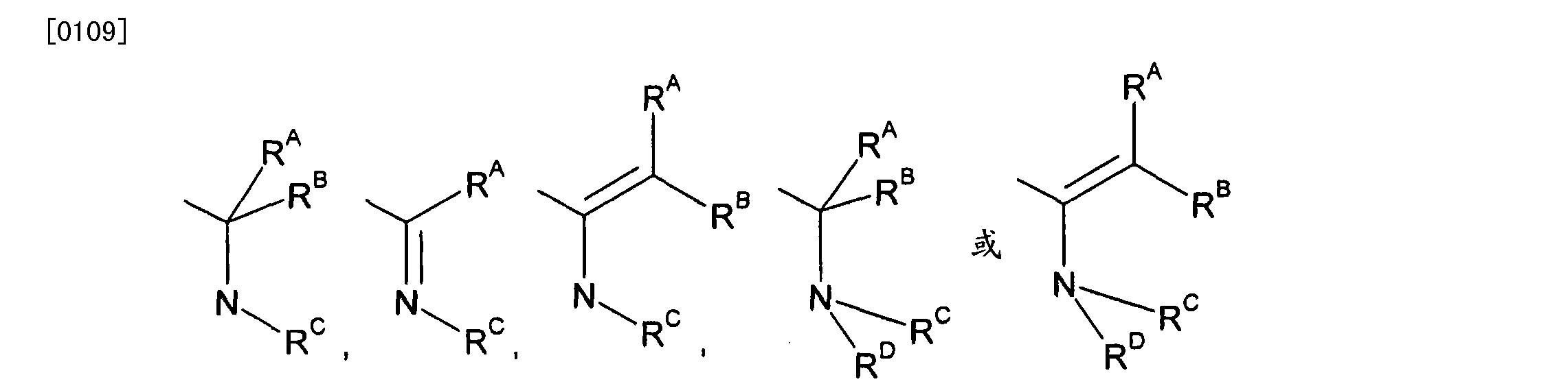 Figure CN101652178BD00182