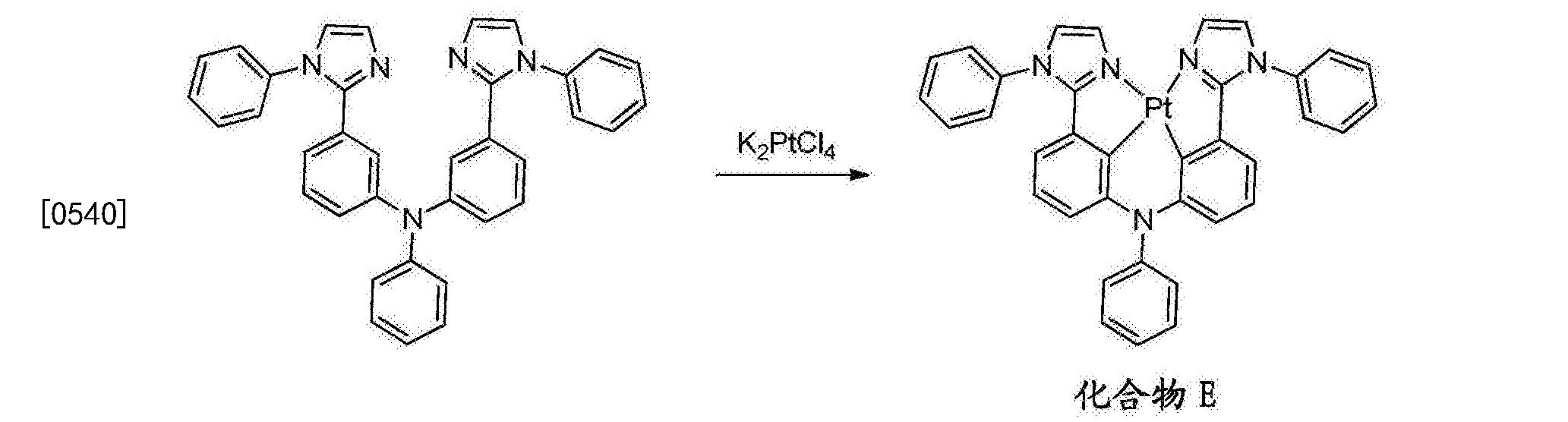 Figure CN106749425AD01581