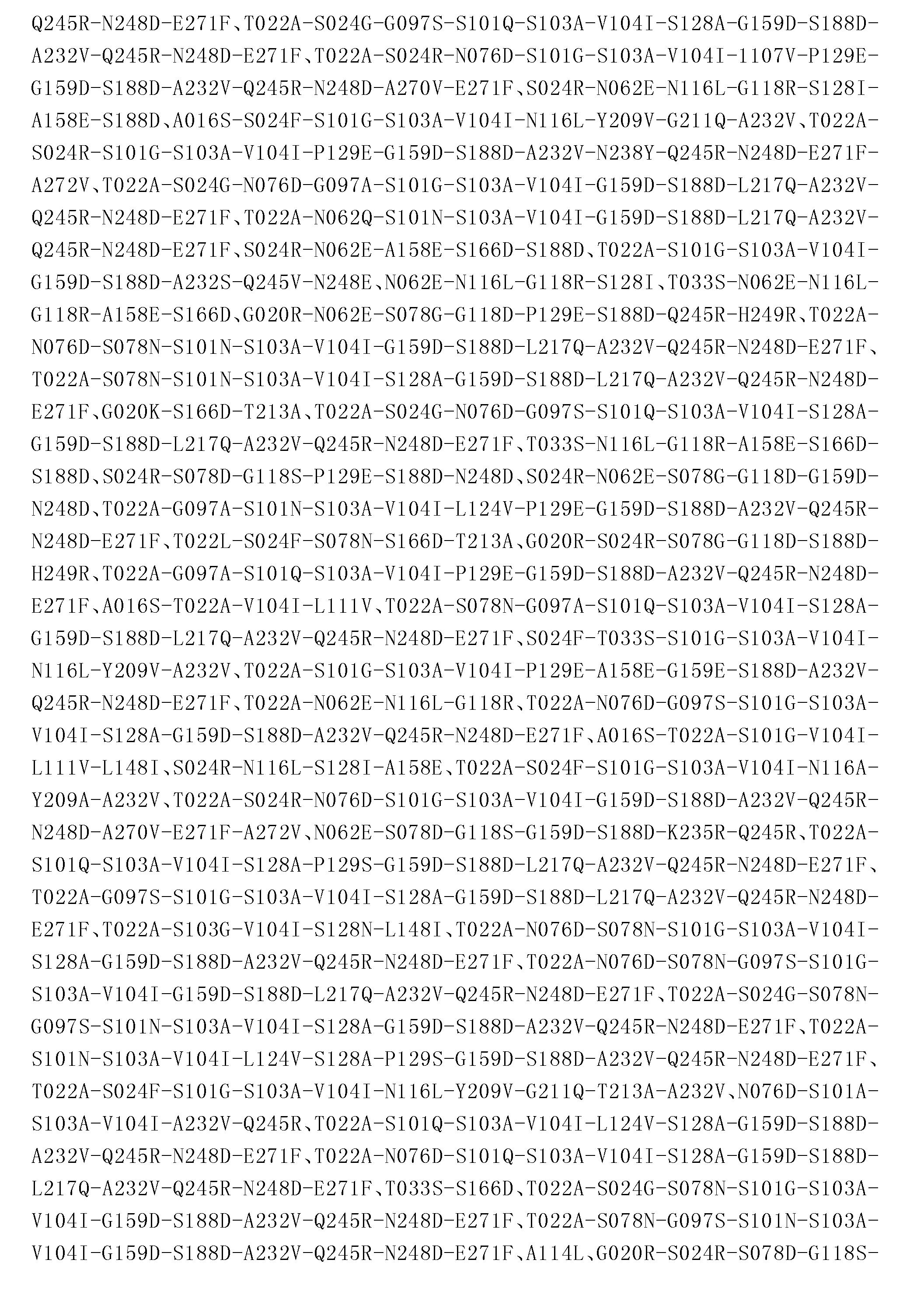Figure CN103764823BD00621