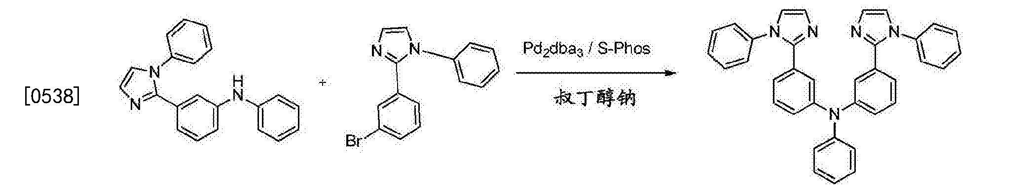 Figure CN106749425AD01573