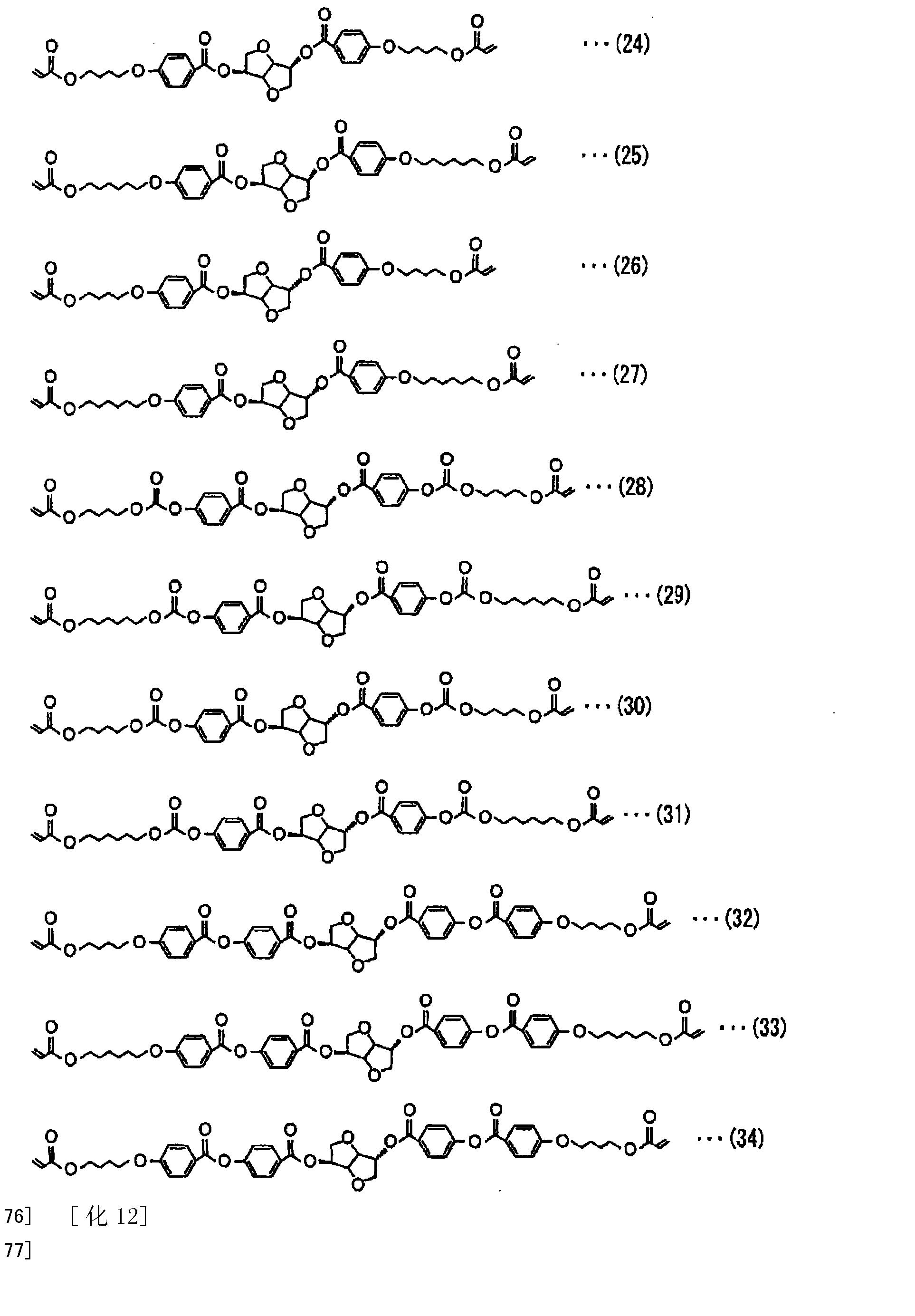 Figure CN101292180BD00251