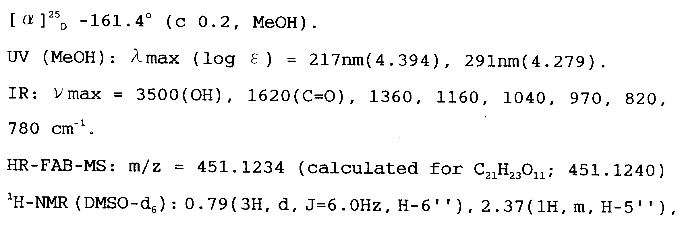 Figure 111999011209519-pat00006