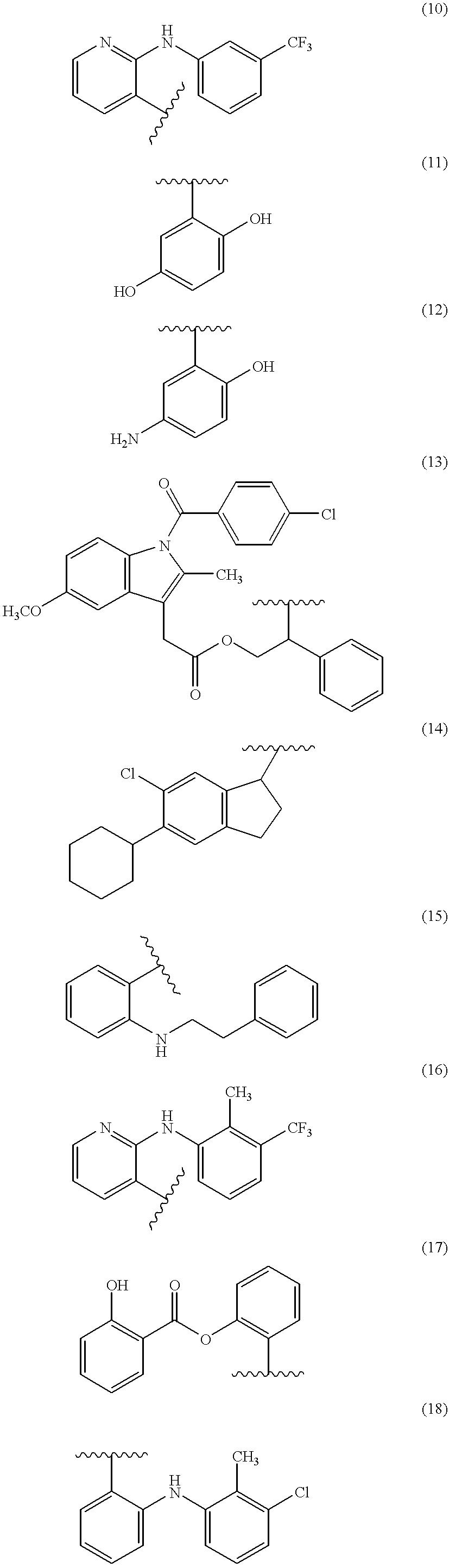 Figure US06297260-20011002-C00025