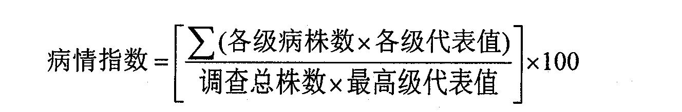 Figure CN103058772BD00132