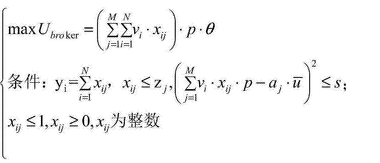 Figure CN107590694AD00144
