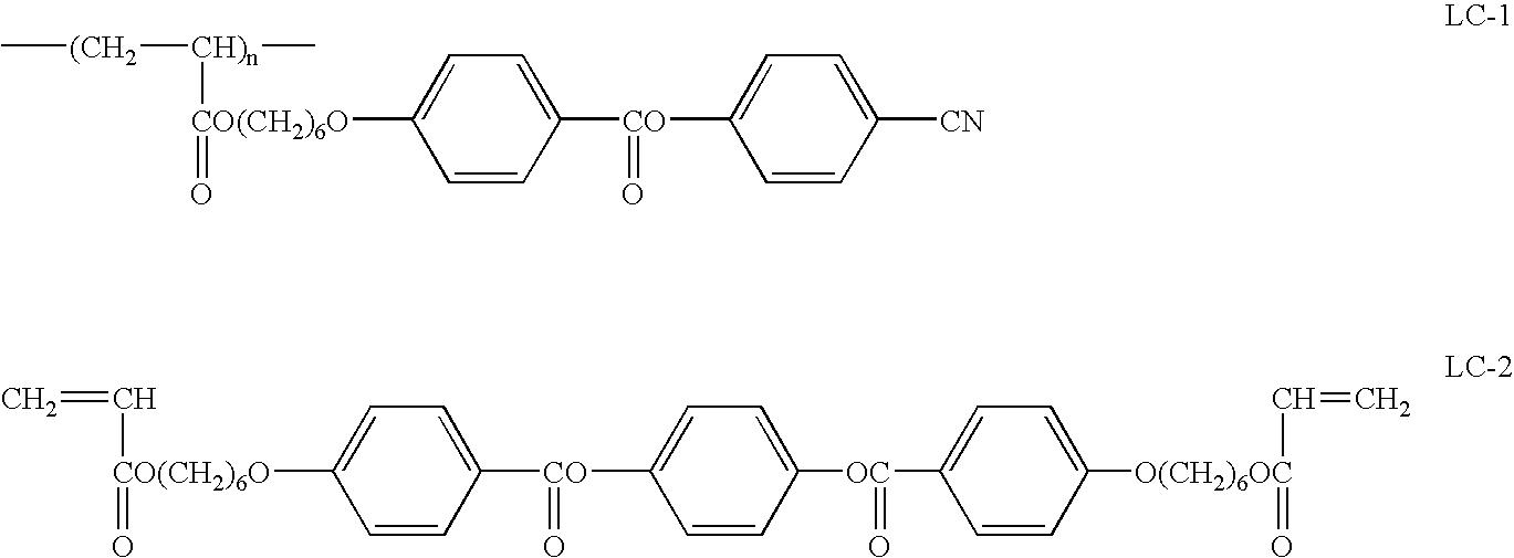 Figure US20040080693A1-20040429-C00007
