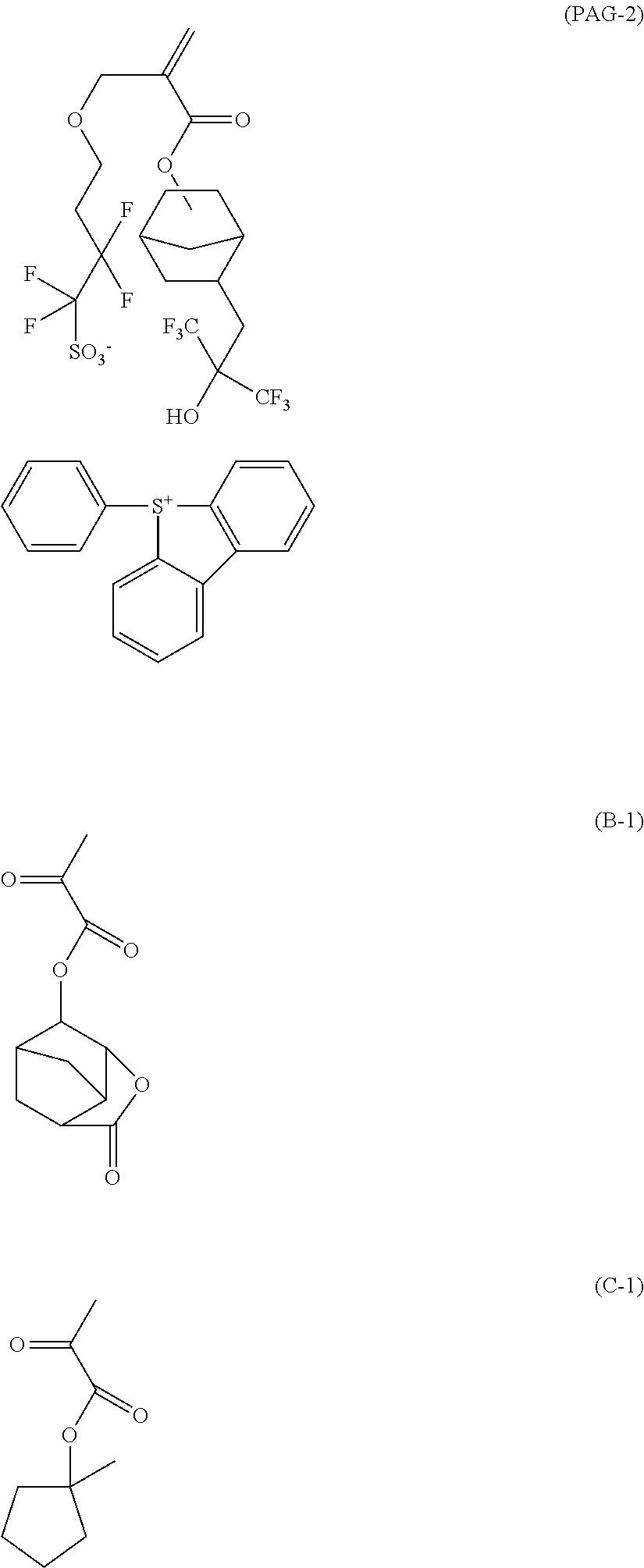 Figure US09488914-20161108-C00171
