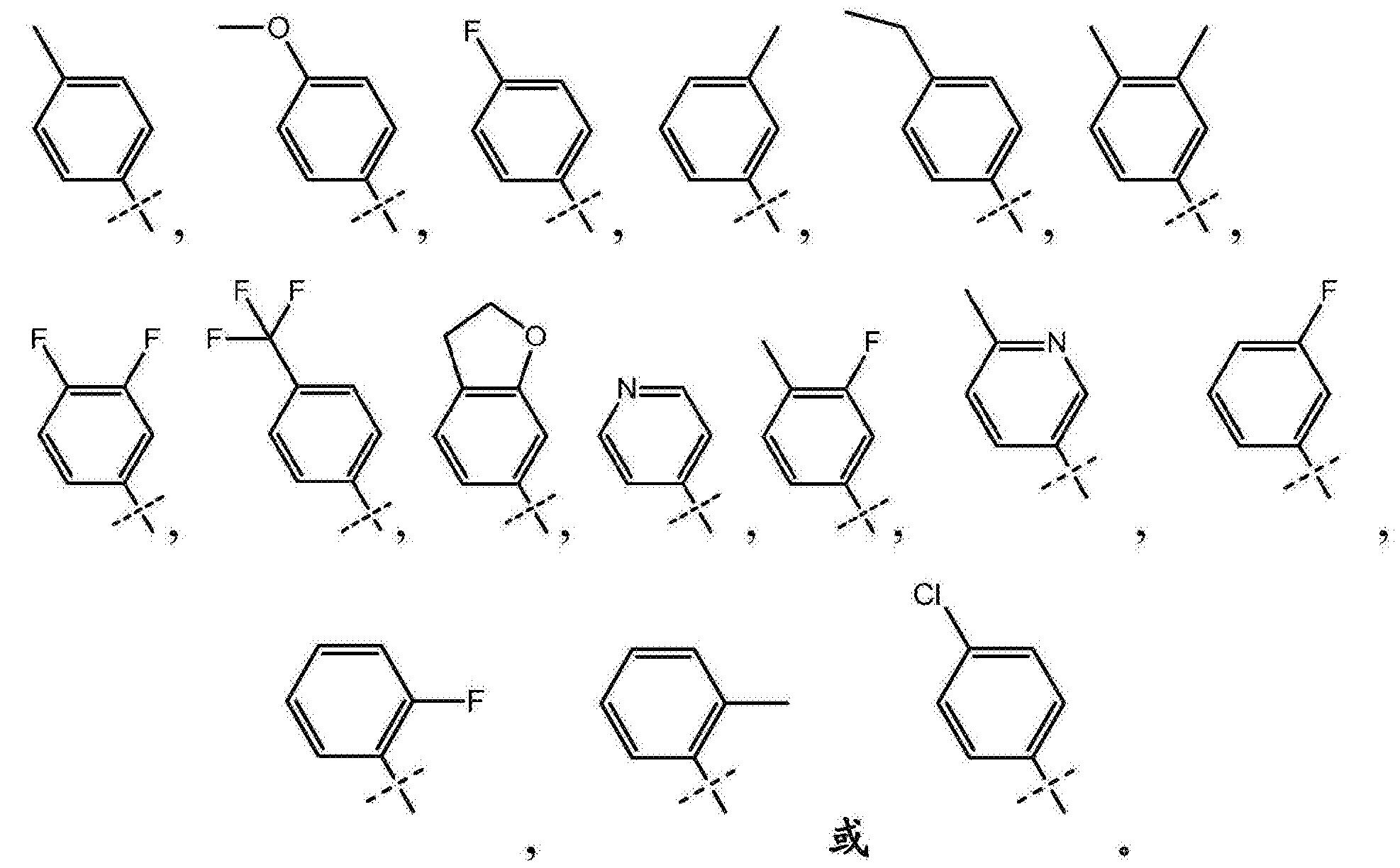 Figure CN105189500AD00481
