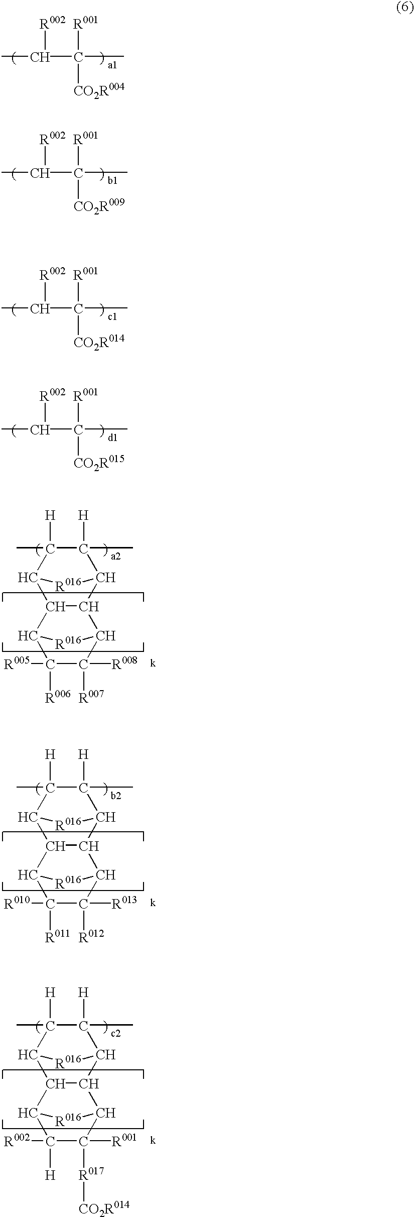 Figure US20030113659A1-20030619-C00004