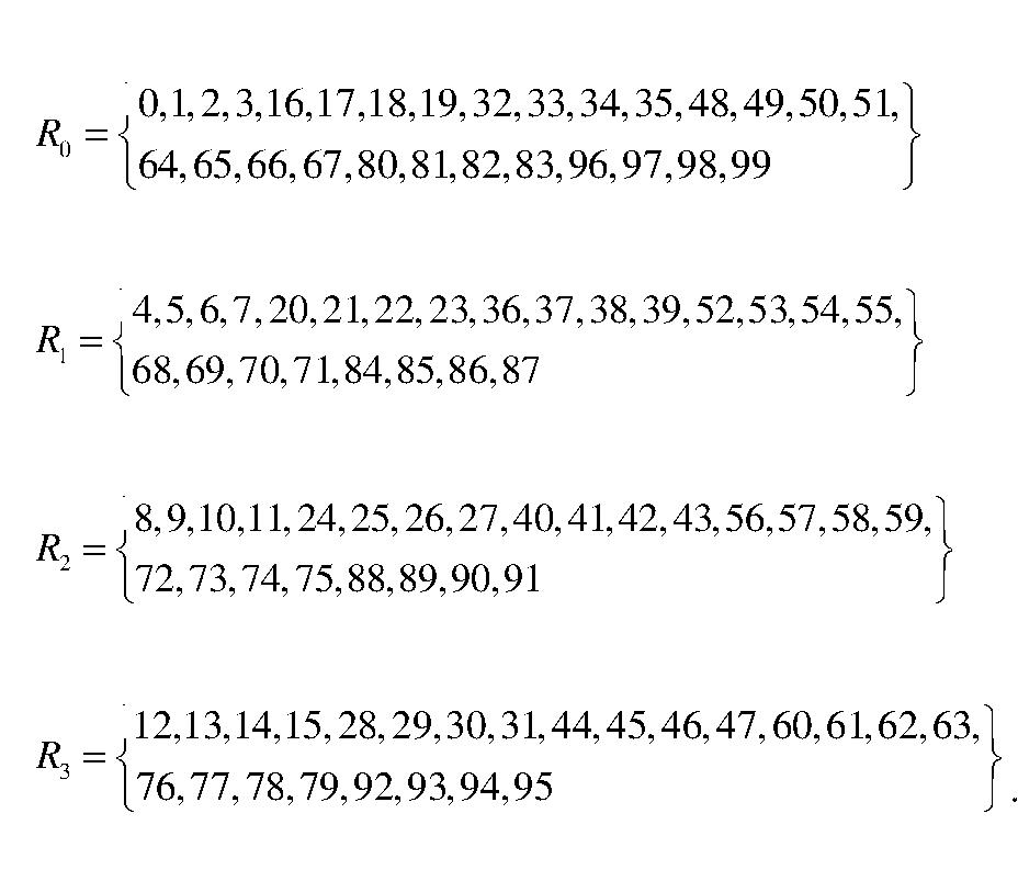Figure 112011049699081-pct00034