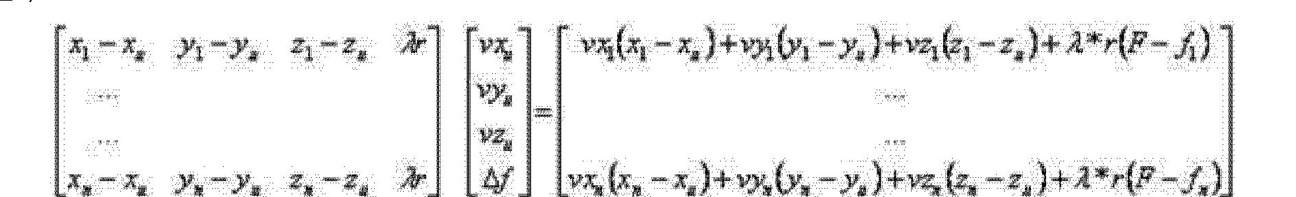Figure CN102135622AD00041