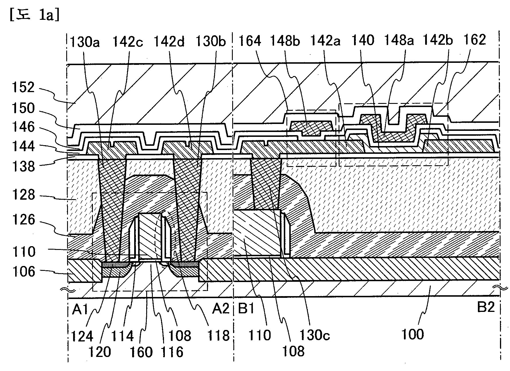 Figure 112012056475868-pct00001