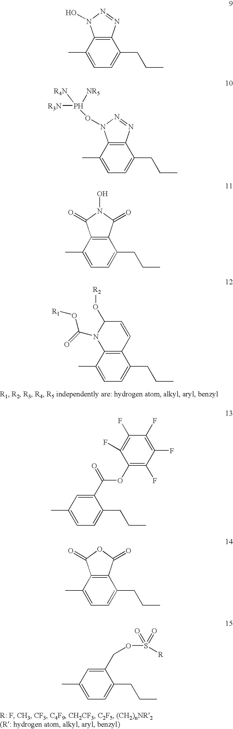 Figure US06977138-20051220-C00006