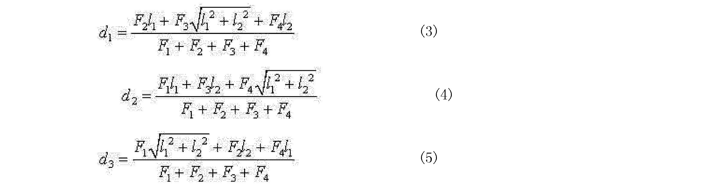 Figure CN103806376AD00061