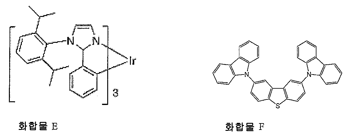 Figure 112011024458841-pct00004