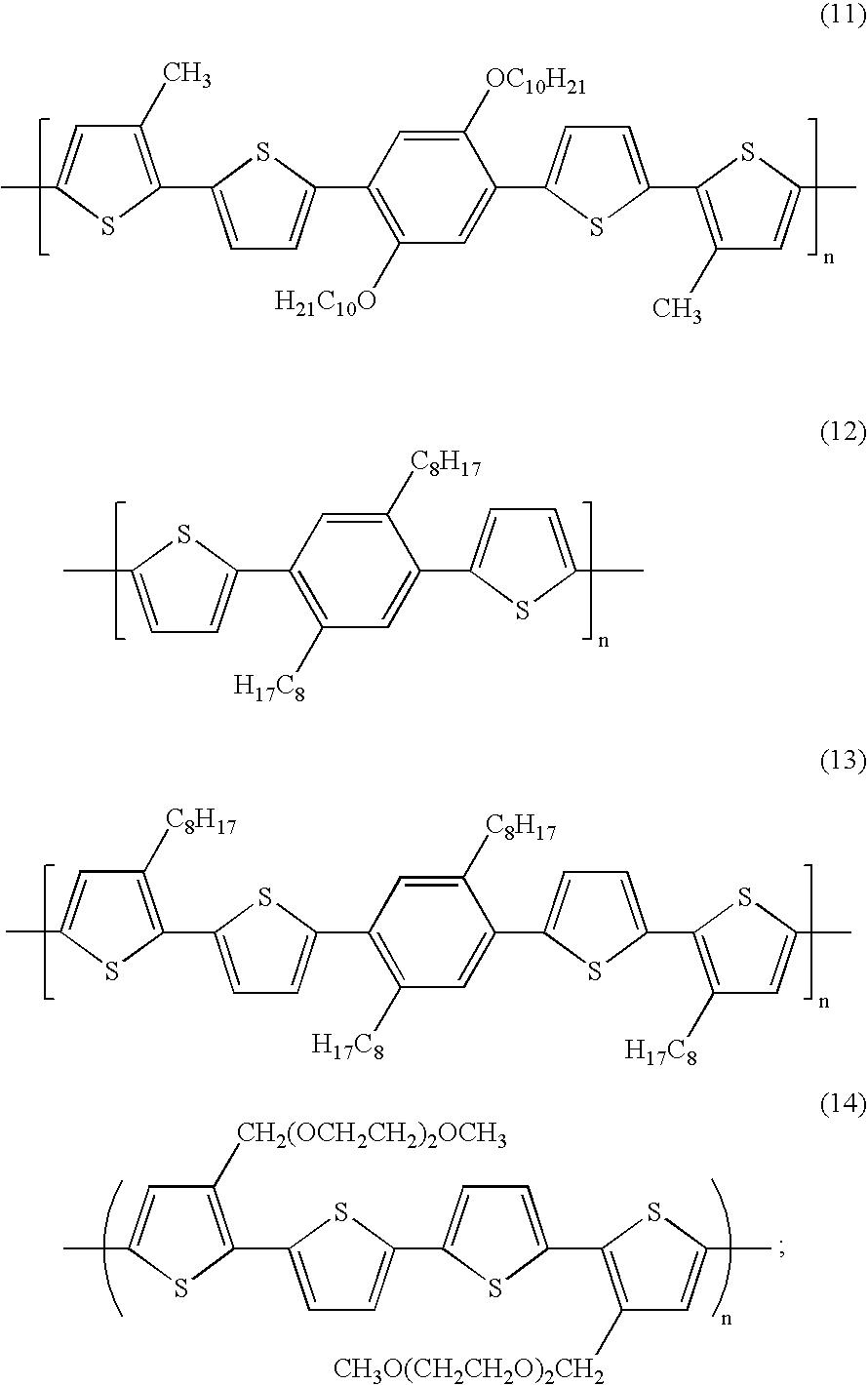 Figure US06897284-20050524-C00013
