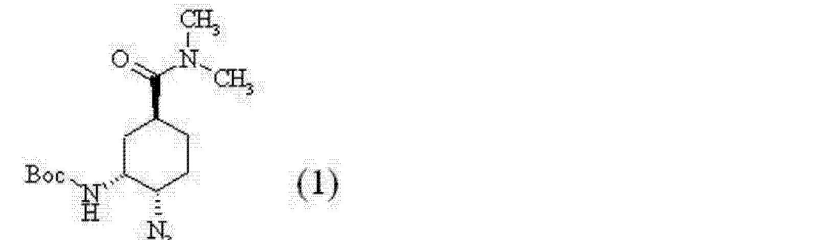 Figure CN102348680BC00021