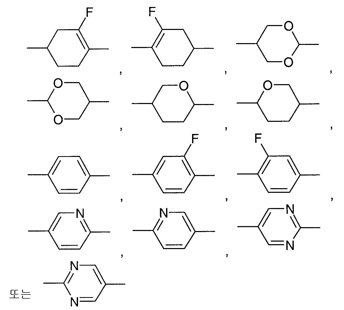 Figure pct00214