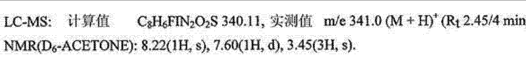 Figure CN102264228AD00806