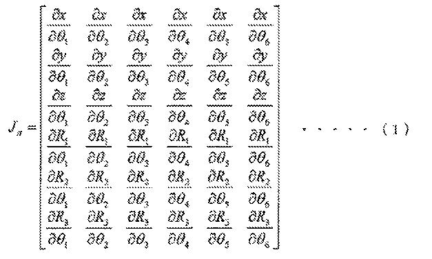 Figure CN104802166BD00461