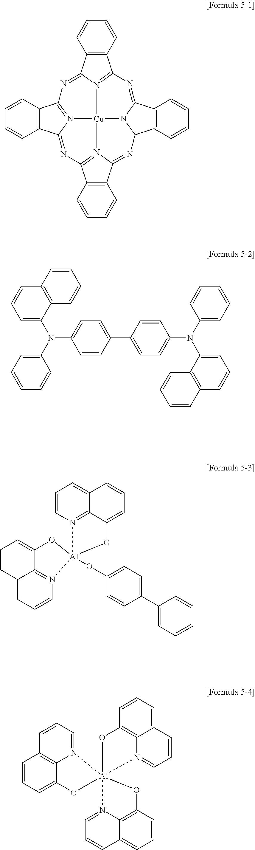 Figure US09324958-20160426-C00034
