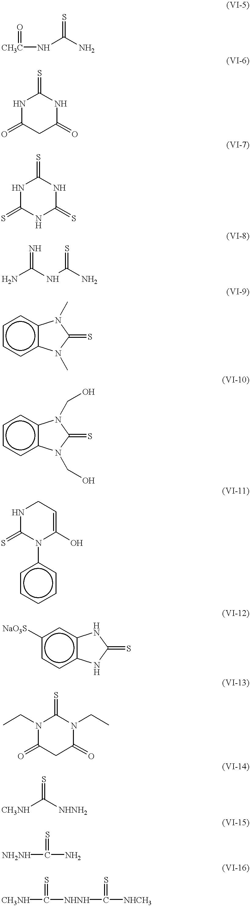 Figure US20010014381A1-20010816-C00013
