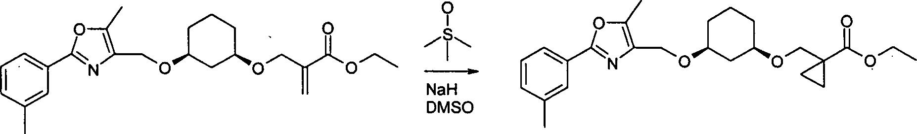 Figure 01870002