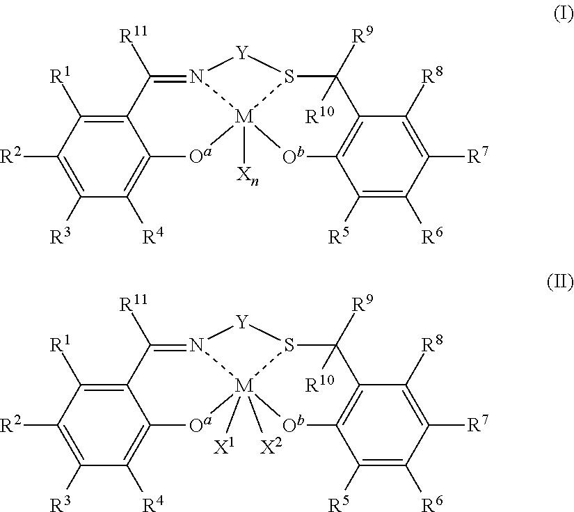 Figure US09150676-20151006-C00002