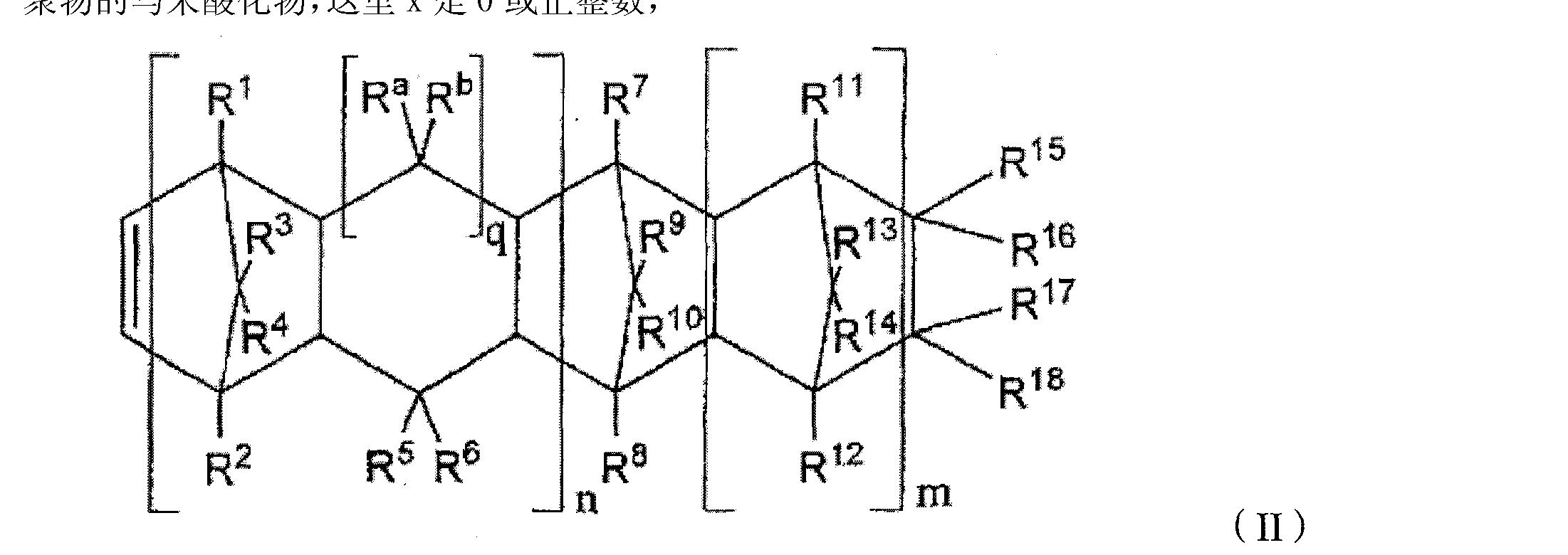 Figure CN101223200BC00032