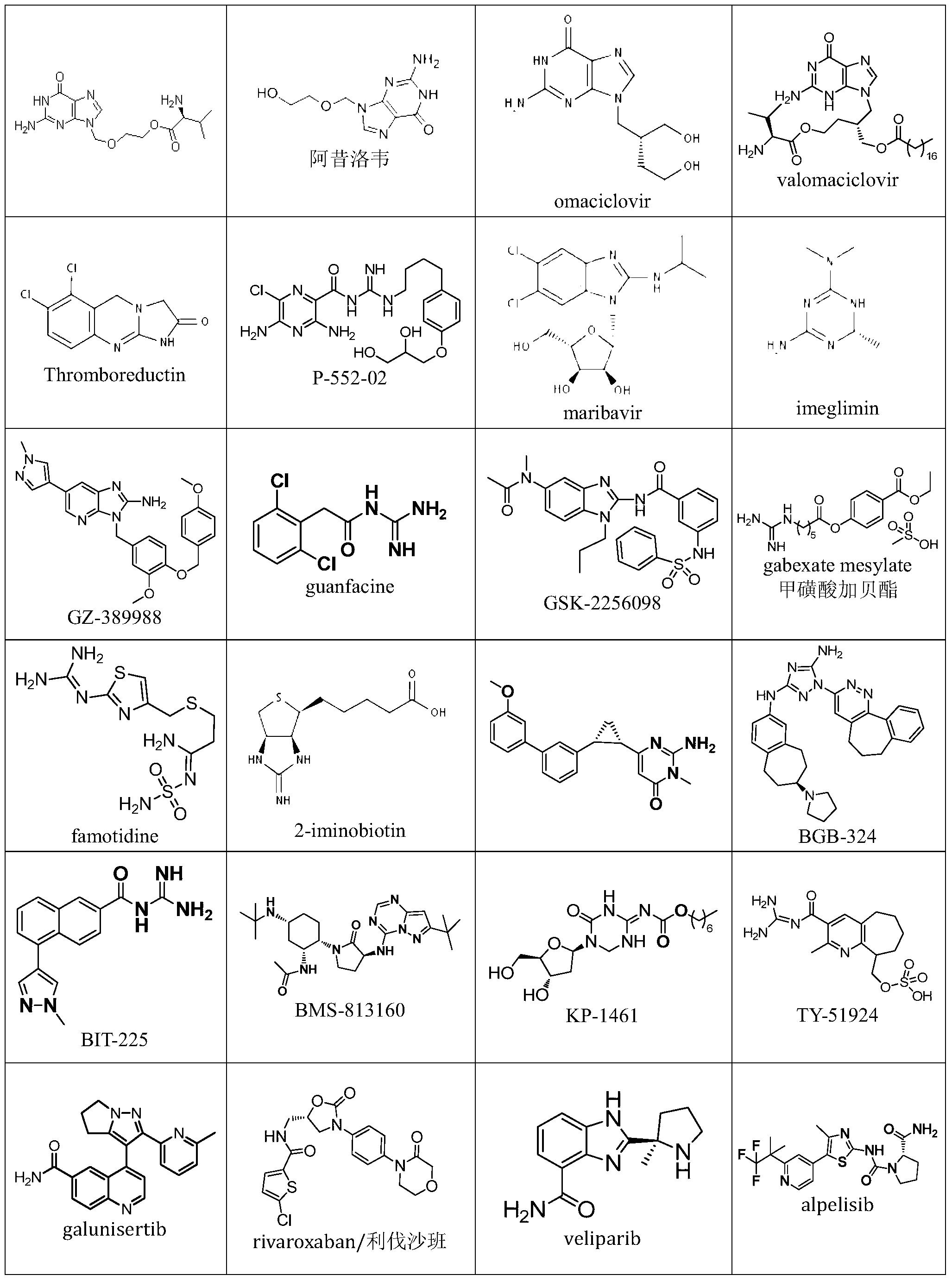 Figure PCTCN appb