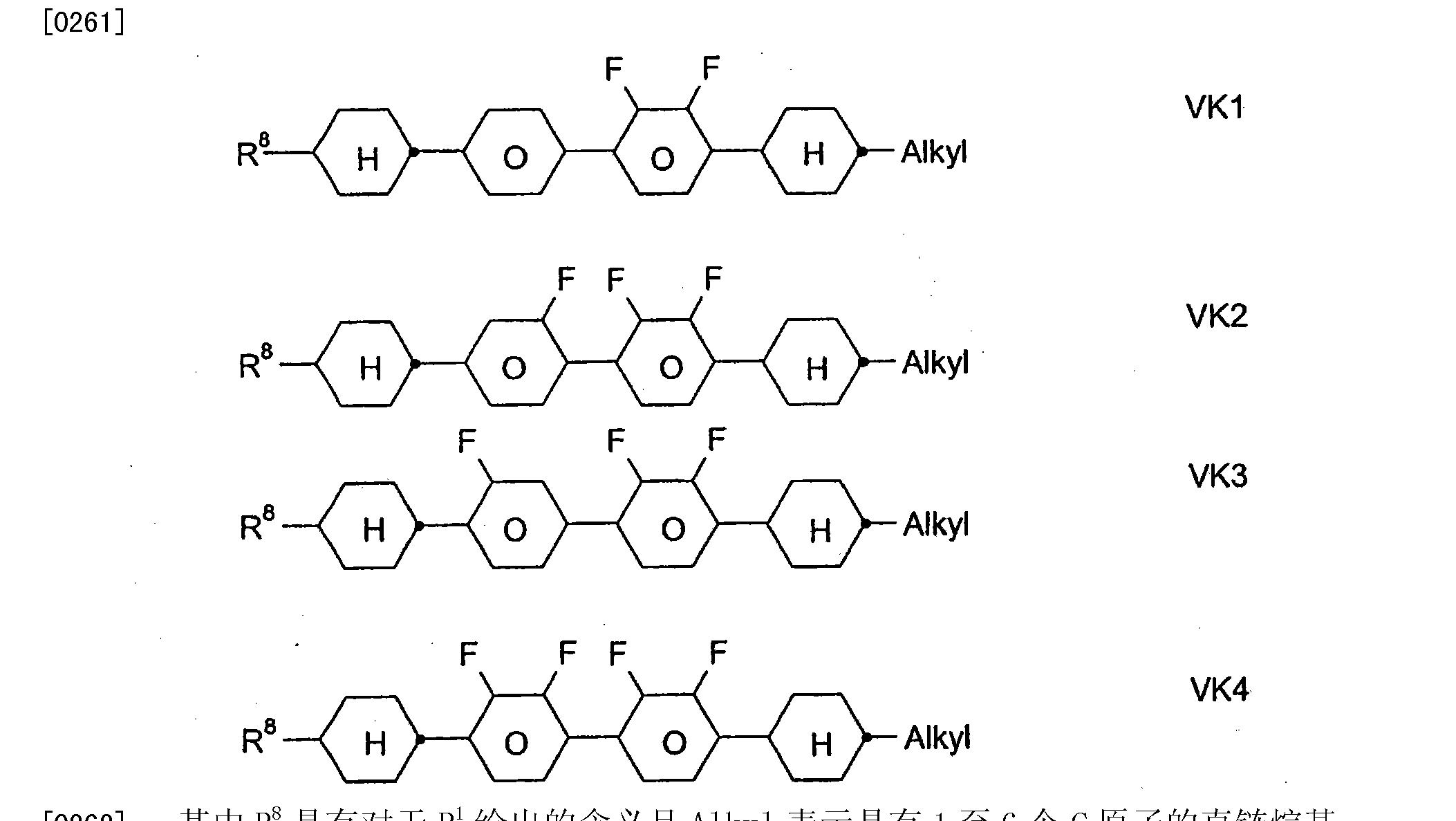 Figure CN101848978BD00562
