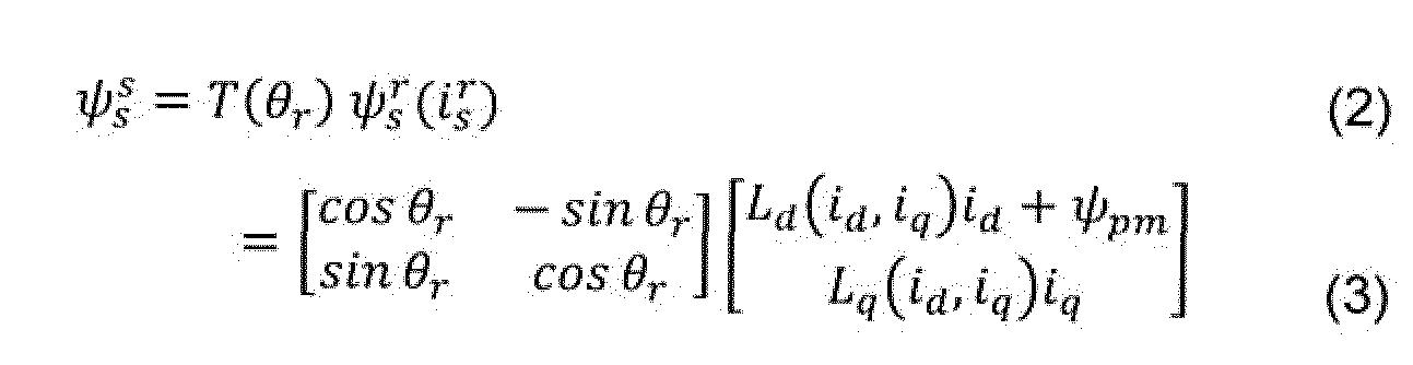 Figure imgf000006_0007