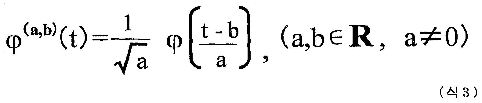 Figure 112012018602600-pct00003