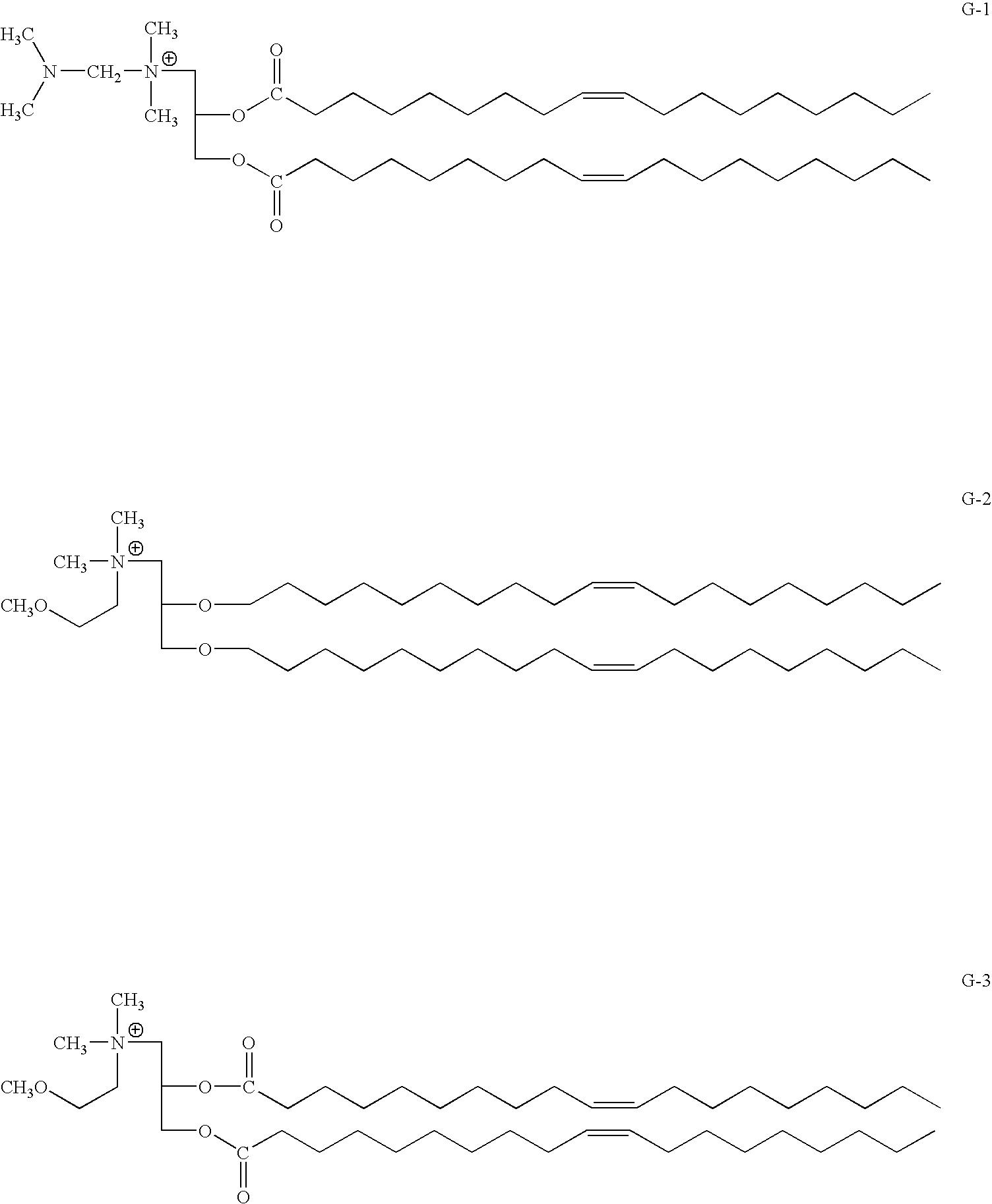 Figure US07067697-20060627-C00020