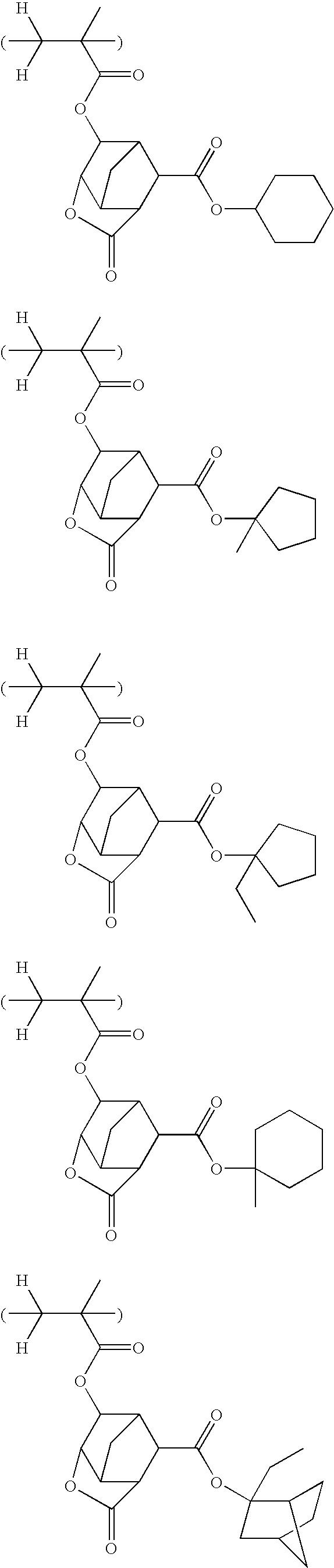 Figure US07569326-20090804-C00041