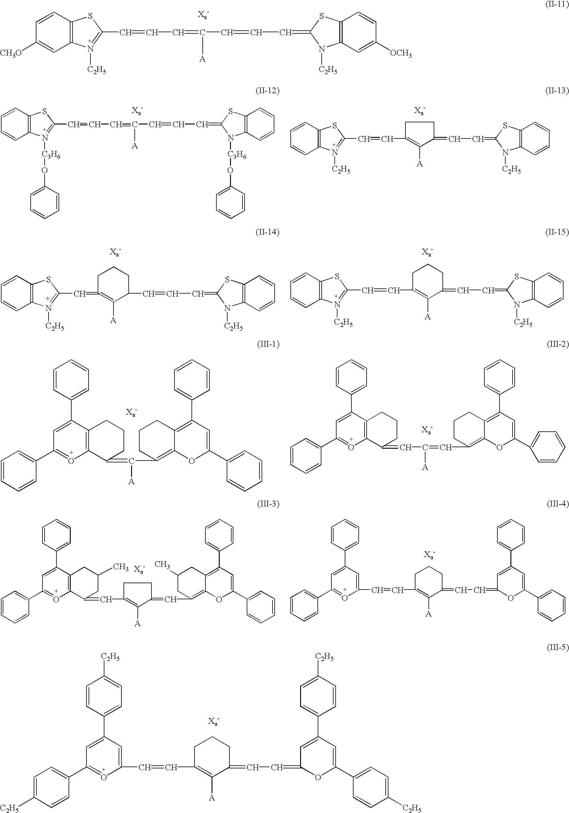 Figure US06645697-20031111-C00013