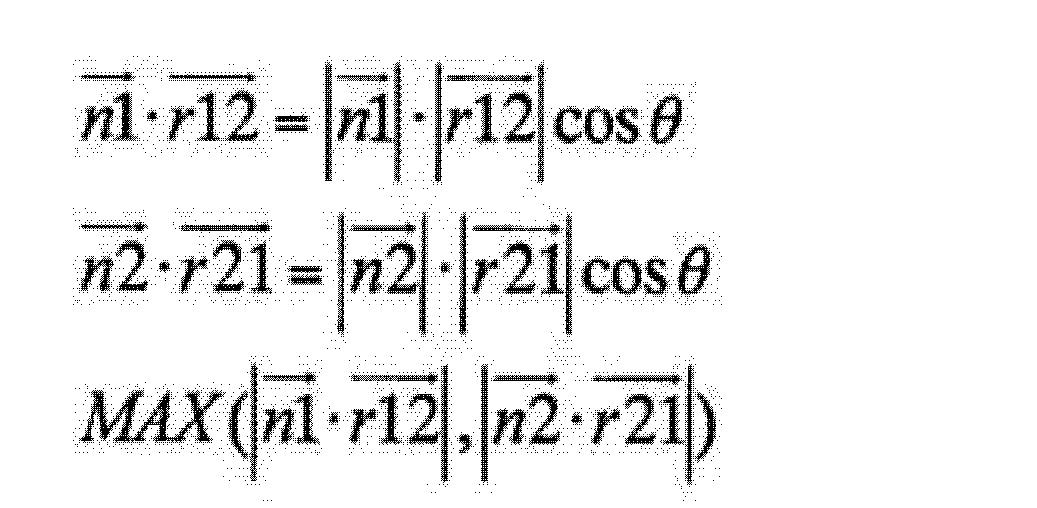 Figure CN102713671AD00131