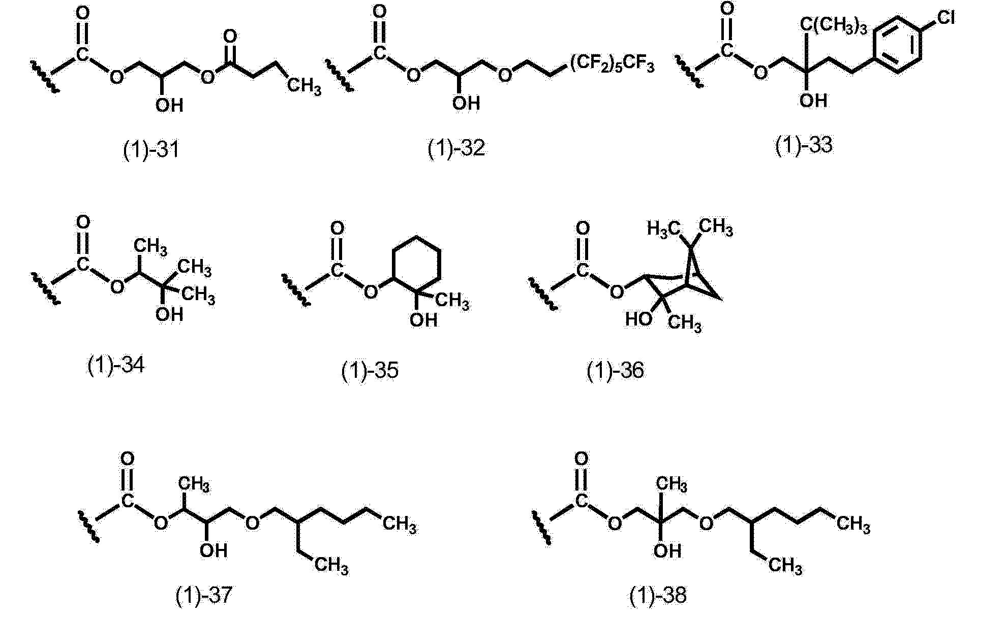 Figure CN104093572AD00111