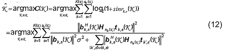Figure 112010019458035-pct00032