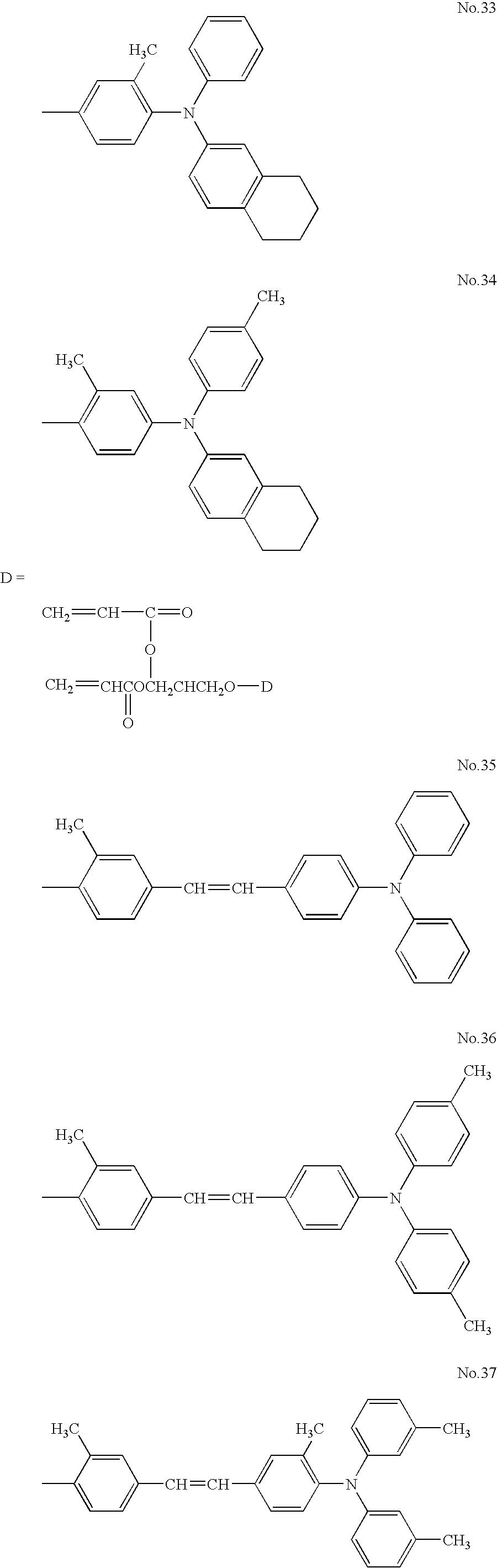 Figure US07629094-20091208-C00023